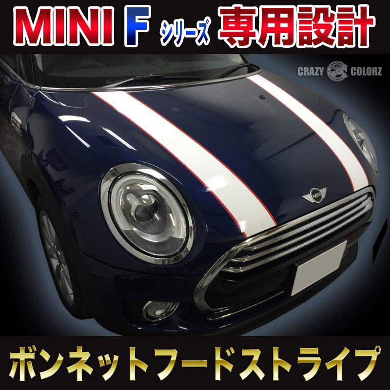 mini-incjet-stripe-f1