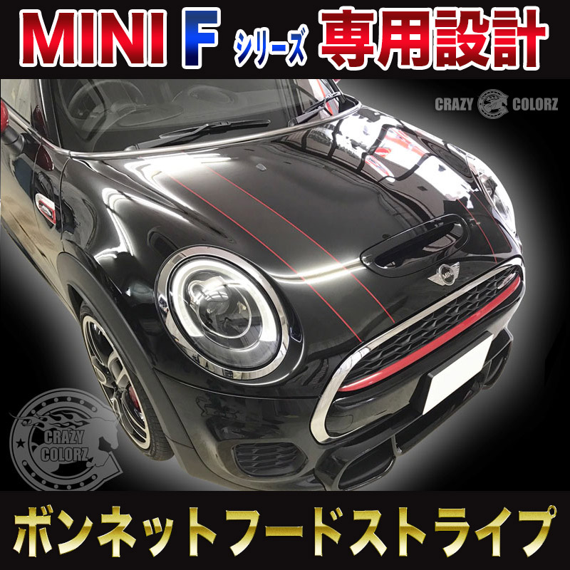 mini-incjet-stripe-f2